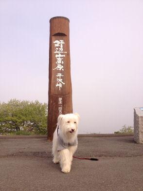 飯盛山 003.jpg